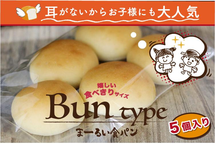 まーるい食パン